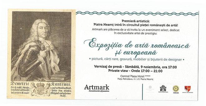 img-artmark